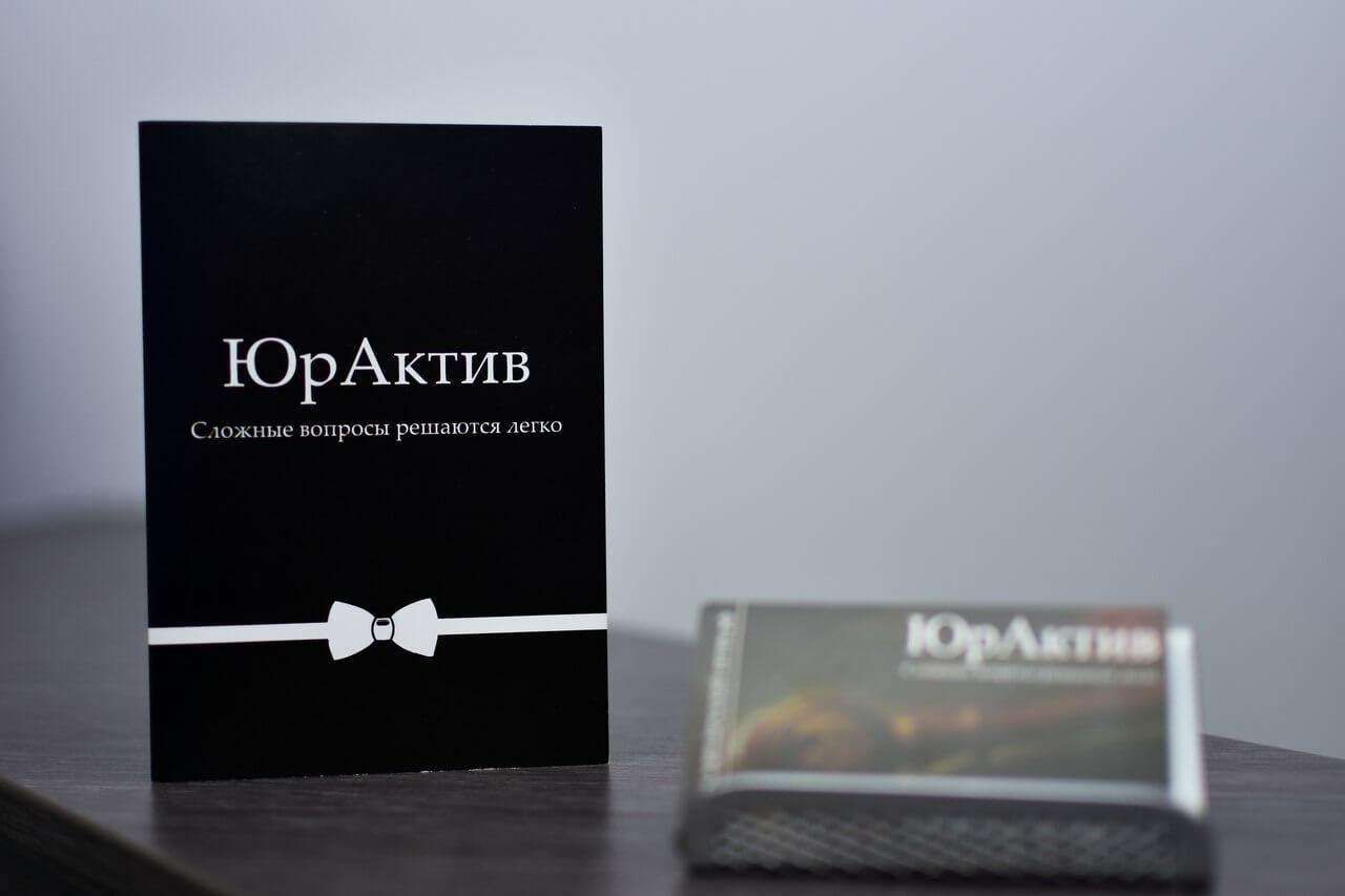 Договор займа: юрист по взысканию долга в Архангельске