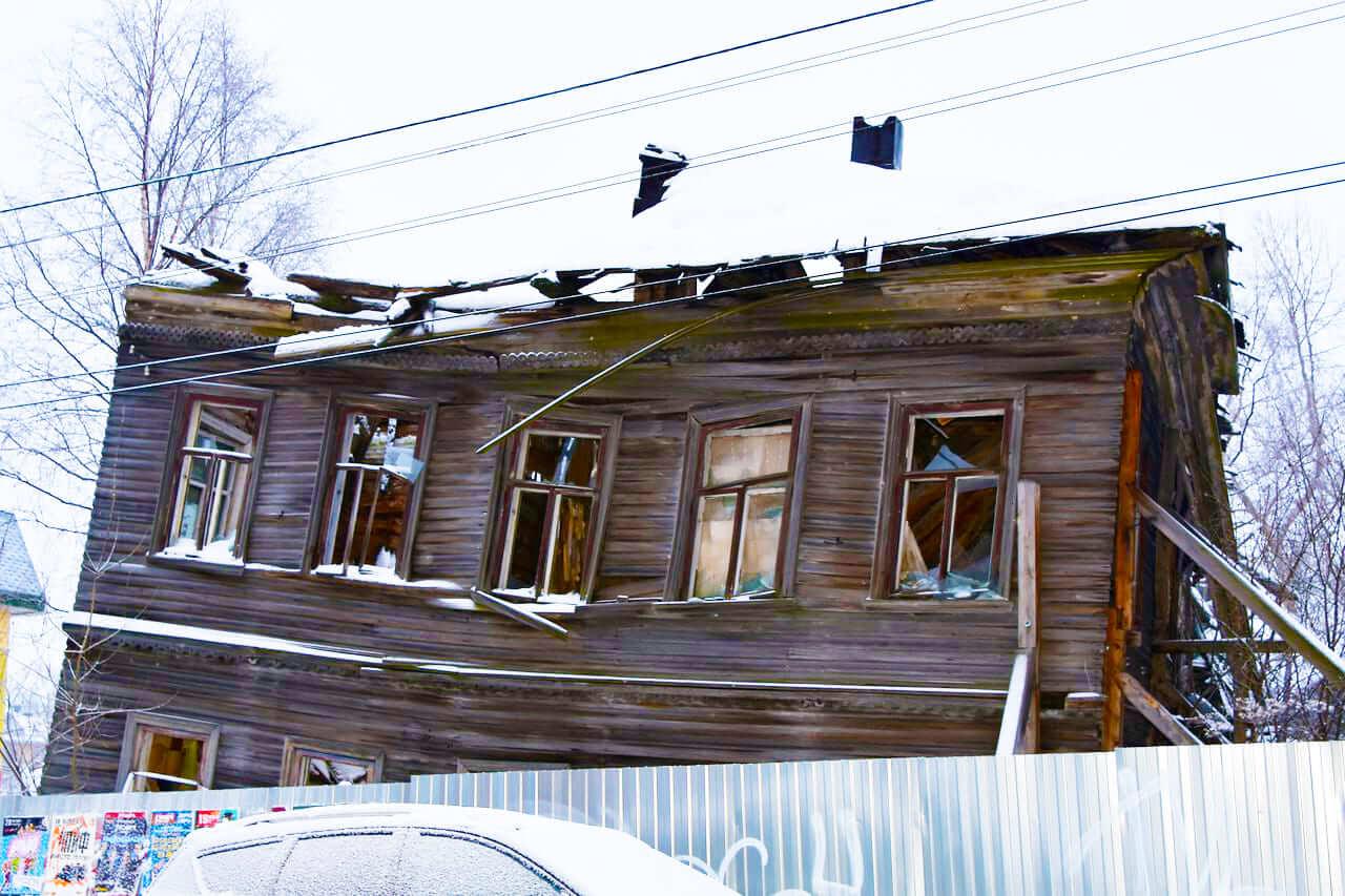 Собственникам аварийного жилья