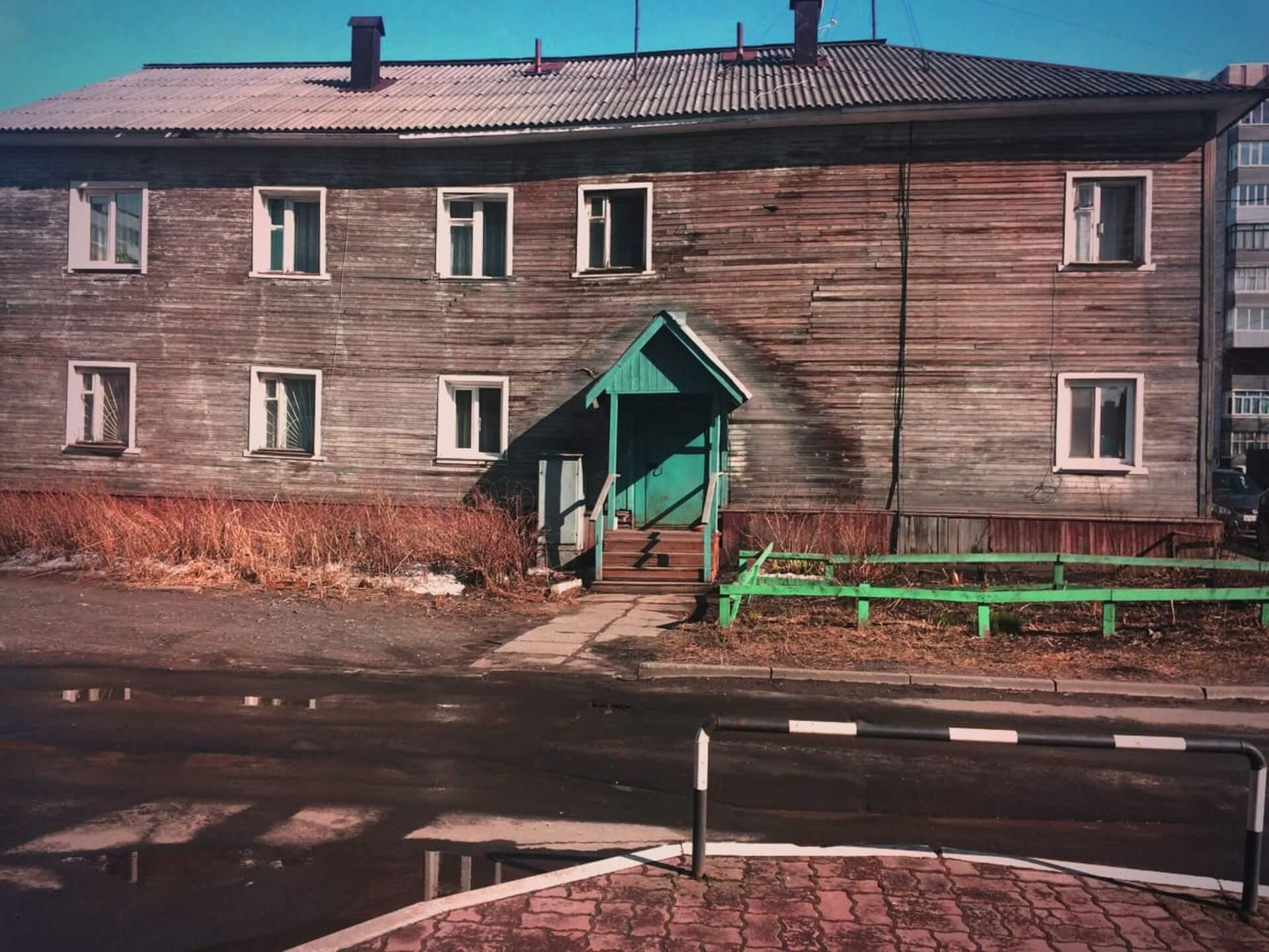 Список аварийных домов в Архангельске, распоряжения об изъятии.