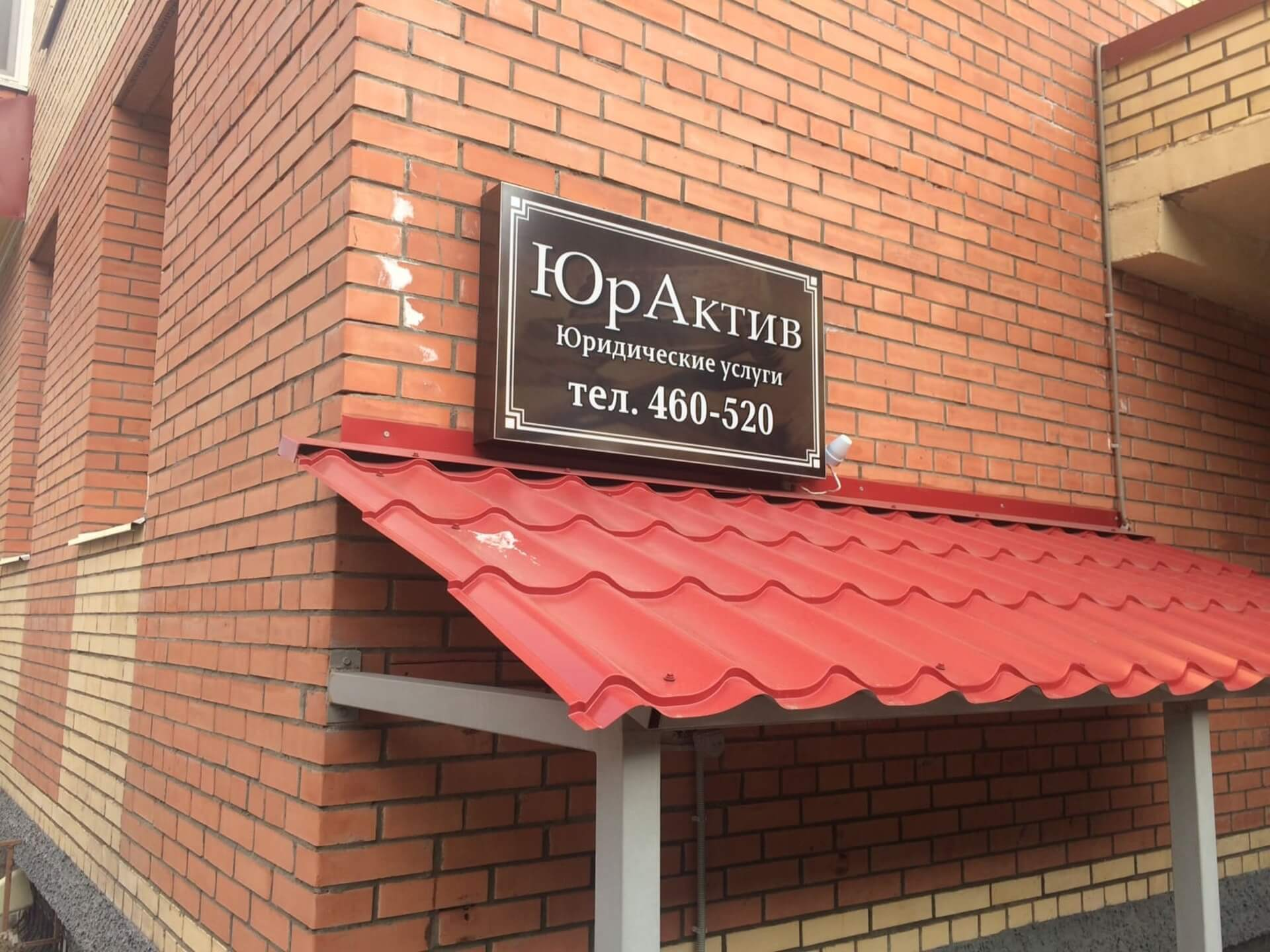 ОСАГО в Архангельске: практическое применение новых правил