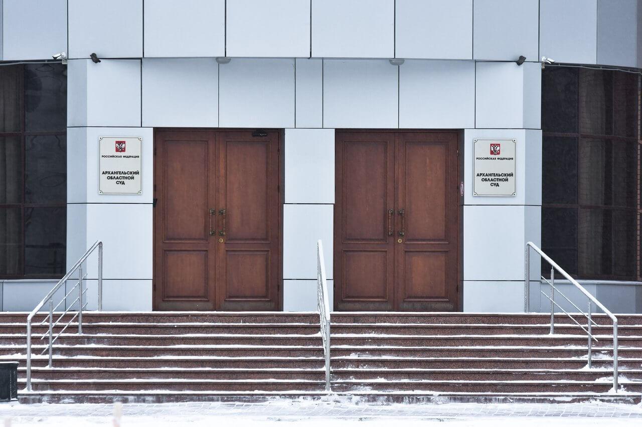 КАСКО в Архангельске: конструктивная гибель автомобиля